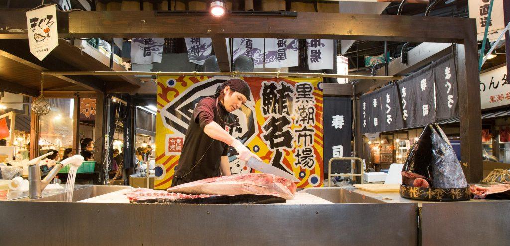 黑潮市場鮪魚解體秀