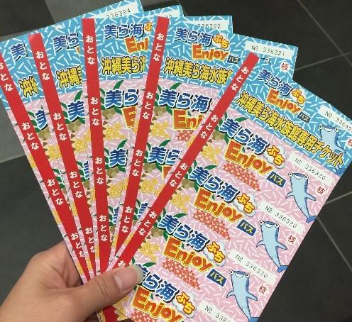 【沖繩自由行】出發前必看的租車、必買票卷、人氣景點與3大行程規劃! 3 1 1