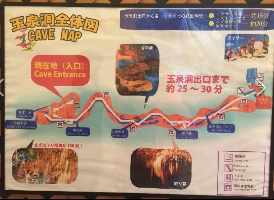 【沖繩自由行】出發前必看的租車、必買票卷、人氣景點與3大行程規劃! 5 3