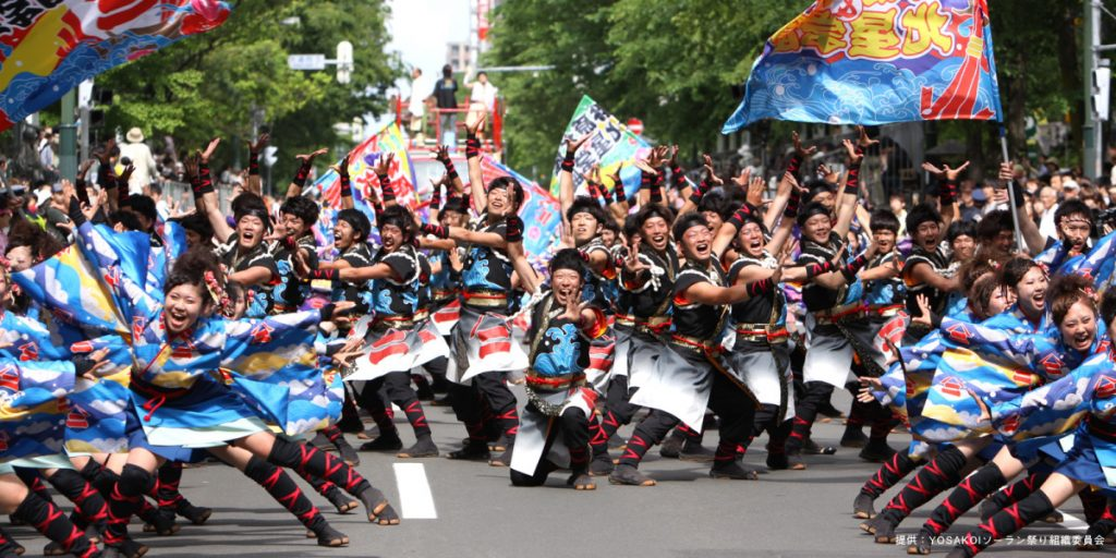 超齊全!北海道全年度祭典攻略!(春夏) main yosakoi 1200x600 1