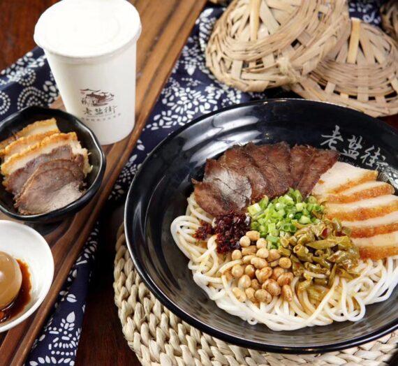 中國 桂林|必吃4大美食 灕江魚蝦、桂林米粉的獨特風味