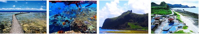 山富大富翁| 環遊台灣 玩美你的世界地圖 山富大富翁 台灣東部 綠島 藍洞秘境