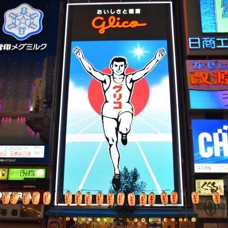 日本大阪 | 漫遊5天自由行,精選大阪必去朝聖景點! 日本大阪 Japan Osaka 道頓堀