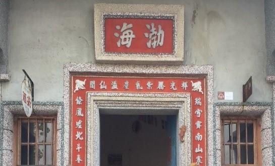 【高雄紅毛港】消失的城鎮?鮮少人知道的文化古蹟! 高雄Kaohsiung 紅毛港Hongmaogang 14 2
