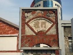 【高雄紅毛港】消失的城鎮?鮮少人知道的文化古蹟! 高雄Kaohsiung 紅毛港Hongmaogang 9 3