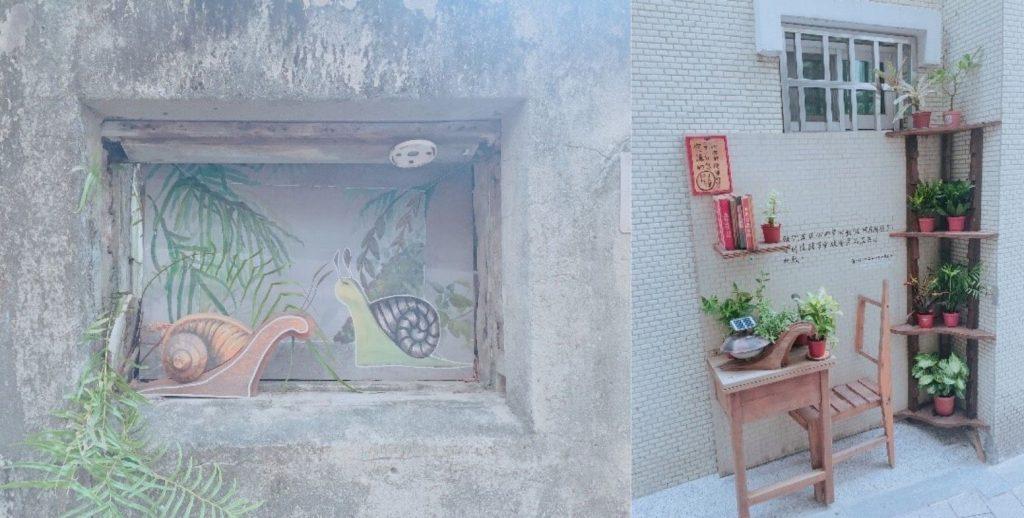 【台南】5大必吃美食&化身小文青的文創聚落! 台南tainan 蝸牛巷 1