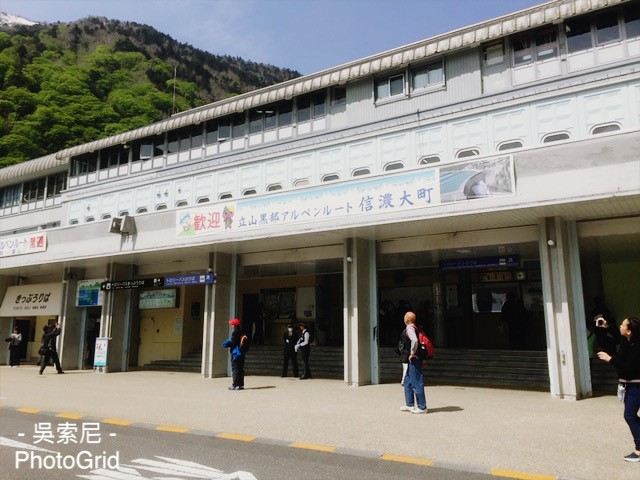 日本北陸 | 超震撼!黑部立山雪牆奇景,一次體驗6種交通工具 日本北陸 japan 黑部立山 Tateyama Kurobe Alpine Route 售票亭