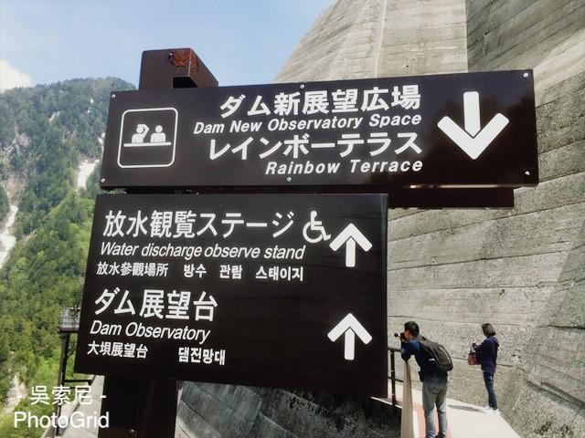 日本北陸 | 超震撼!黑部立山雪牆奇景,一次體驗6種交通工具 日本北陸 japan 黑部立山 Tateyama Kurobe Alpine Route 黑部水庫 2