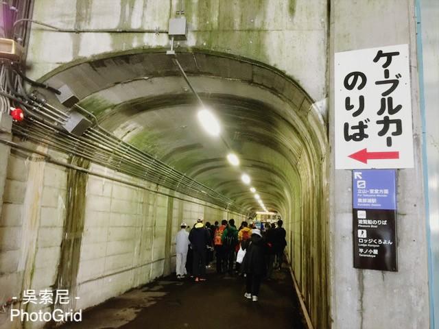日本北陸 | 超震撼!黑部立山雪牆奇景,一次體驗6種交通工具 日本北陸 japan 黑部立山 Tateyama Kurobe Alpine Route 黑部水庫 9
