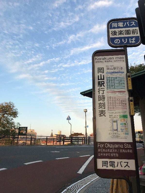 日本四國 | 3大名園的岡山後樂園,一覽江戶庭園風貌! 日本岡山縣 岡山後樂園 Japan 5 rotated