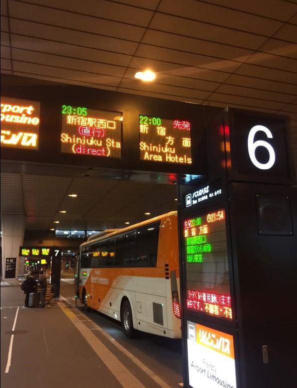 日本東京 | 富士山迷必去的河口湖&天上山纜車! 日本東京 japan tokyo 利木津巴士