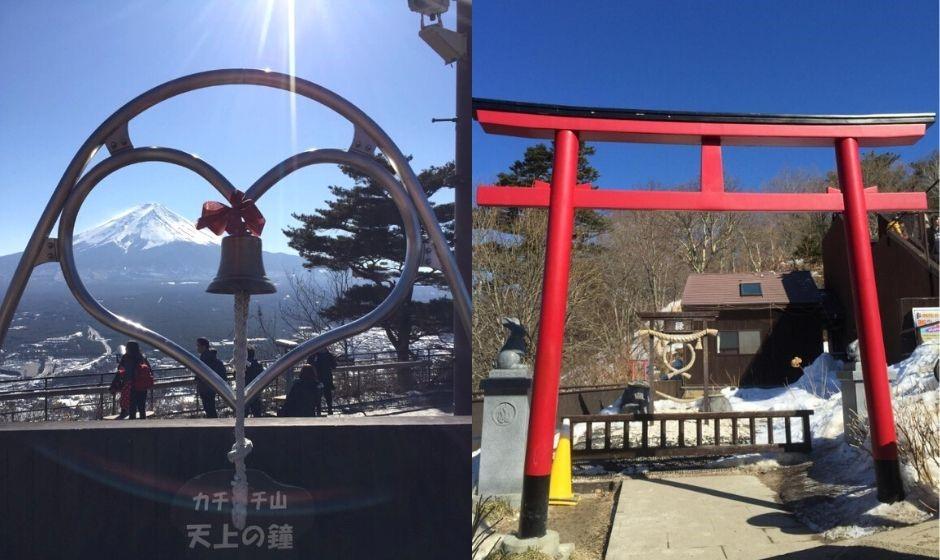 日本東京 | 富士山迷必去的河口湖&天上山纜車! 日本東京 japan tokyo 天上鐘 鳥居