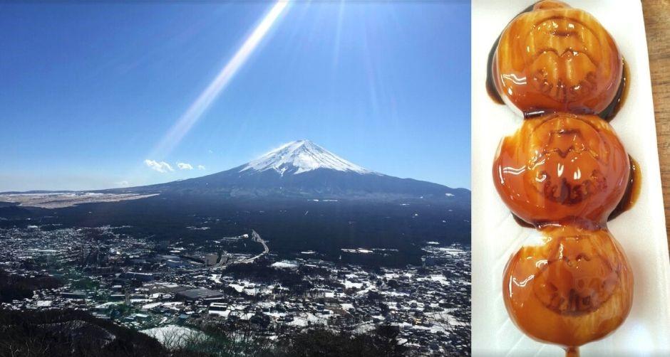 日本東京 | 富士山迷必去的河口湖&天上山纜車! 日本東京 japan tokyo 富士山 麻糬