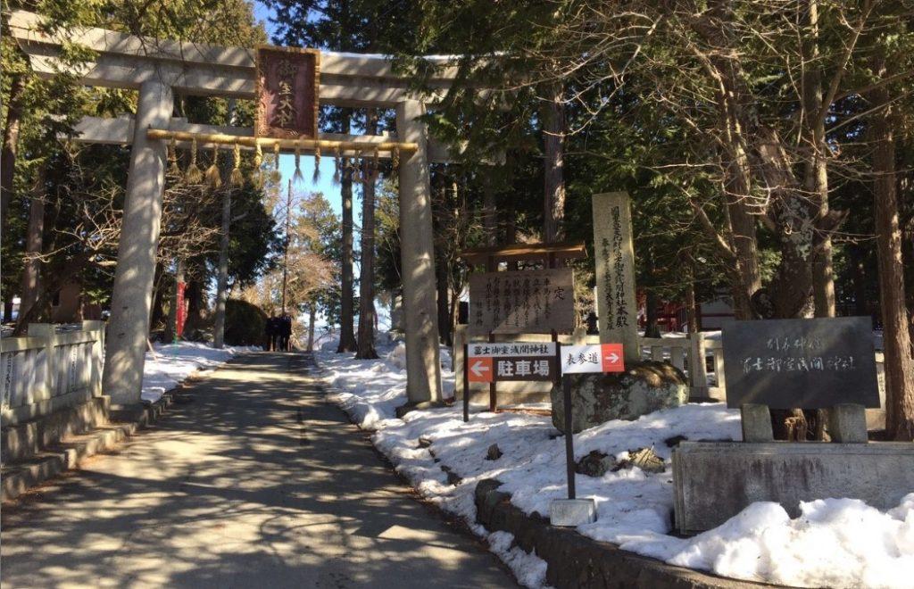 日本東京 | 富士山迷必去的河口湖&天上山纜車! 日本東京 japan tokyo 富士御室淺間神社 5