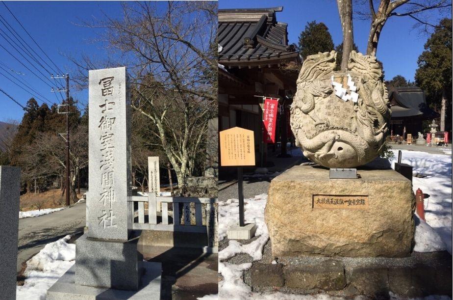 日本東京 | 富士山迷必去的河口湖&天上山纜車! 日本東京 japan tokyo 富士御室淺間神社