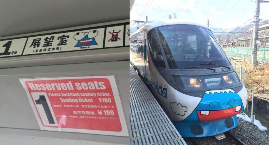 日本東京 | 富士山迷必去的河口湖&天上山纜車! 日本東京 japan tokyo 富士急普通列車 1