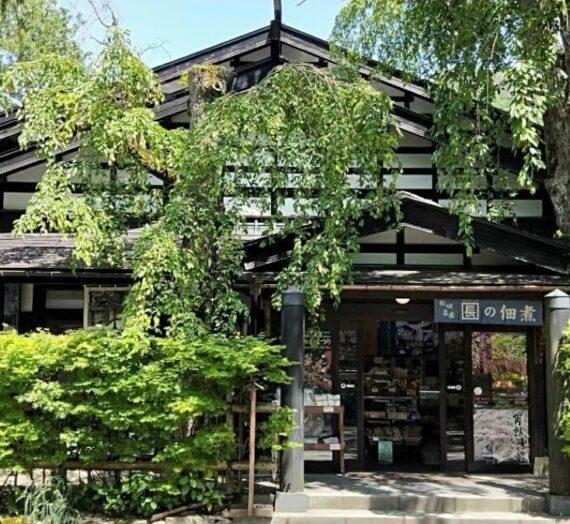 日本東北 | 漫步秋田角館武家屋敷,隨手一拍都是明信片的場景呀!