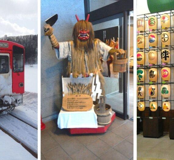 日本東北 | 秋田3大文化祭典,獵人之鄉、生剝鬼與竿燈祭!