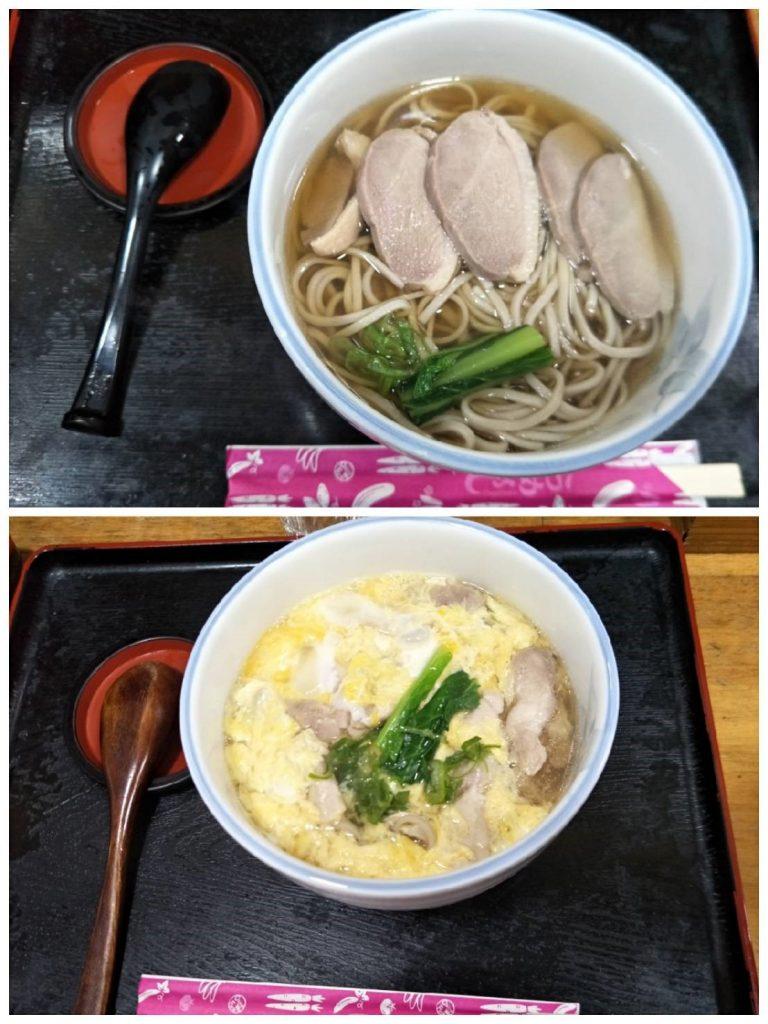 日本沖繩|自由行4天3夜行程規劃,必去景點&必吃美食全收錄! 沖繩 Okinawa そば沖繩麵