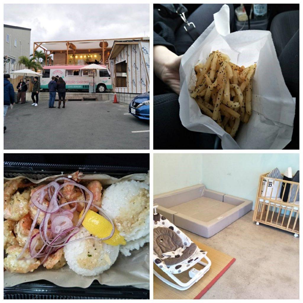 日本沖繩|自由行4天3夜行程規劃,必去景點&必吃美食全收錄! 沖繩 Okinawa 古宇利島蝦蝦飯