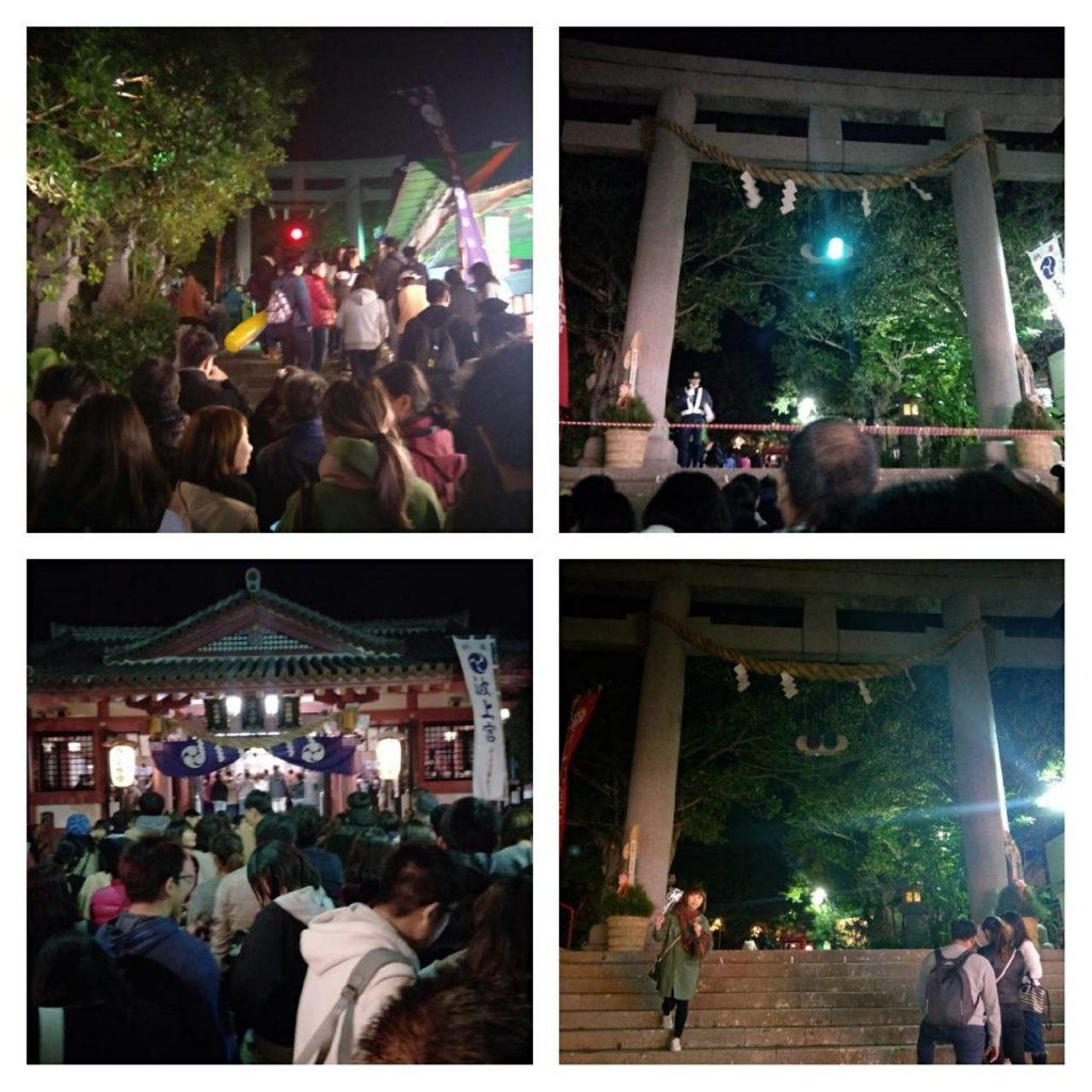 日本沖繩|自由行4天3夜行程規劃,必去景點&必吃美食全收錄! 沖繩 Okinawa 國際通 坡上宮跨年 1