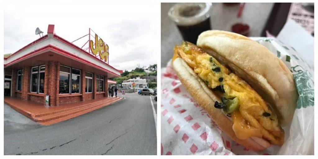 日本沖繩|自由行4天3夜行程規劃,必去景點&必吃美食全收錄! 沖繩 Okinawa JEF苦瓜漢堡