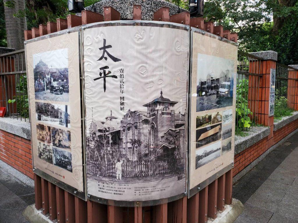 【台北】漫步大稻埕,探訪超美星巴克與古蹟之旅 台灣 台北 大稻埕 Taiwan 8