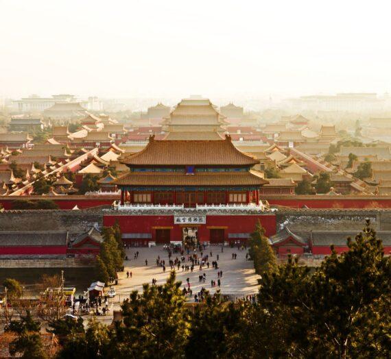 中國 華北|北京5大必遊的歷史古蹟名城!