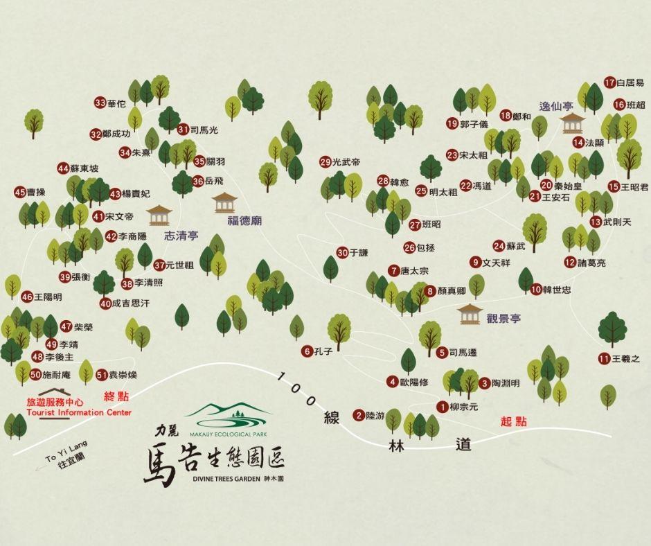 【宜蘭】棲蘭馬告神木園,前進全亞洲最大檜木園區與迷霧森林 宜蘭的力麗馬告神木園YILAN