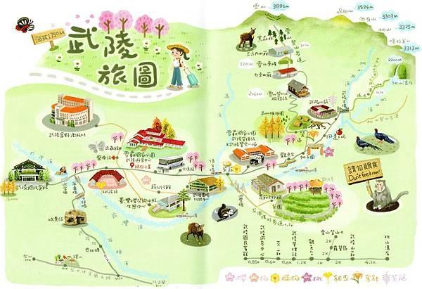 台中武陵農場攻略寶典|四季花卉、交通、自助餐、導覽解說等,看這篇就對啦! 武陵農場 Wuling Farm 10 1