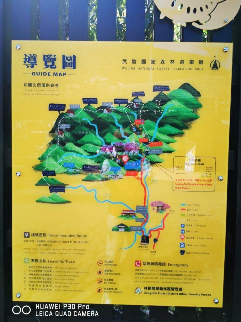 台中武陵農場攻略寶典|四季花卉、交通、自助餐、導覽解說等,看這篇就對啦! 武陵農場 Wuling Farm 11