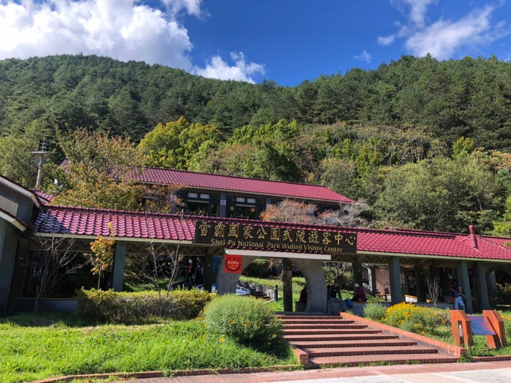 武陵農場Wuling Farm