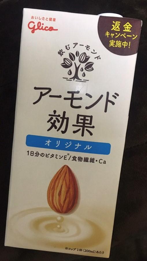 日本好物推薦!買到失心瘋的7項超人氣零食甜點 日本京都好物推薦TOP10 買到失心瘋的零食甜點 6