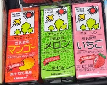日本好物推薦!買到失心瘋的7項超人氣零食甜點 日本京都好物推薦TOP10 買到失心瘋的零食甜點 7
