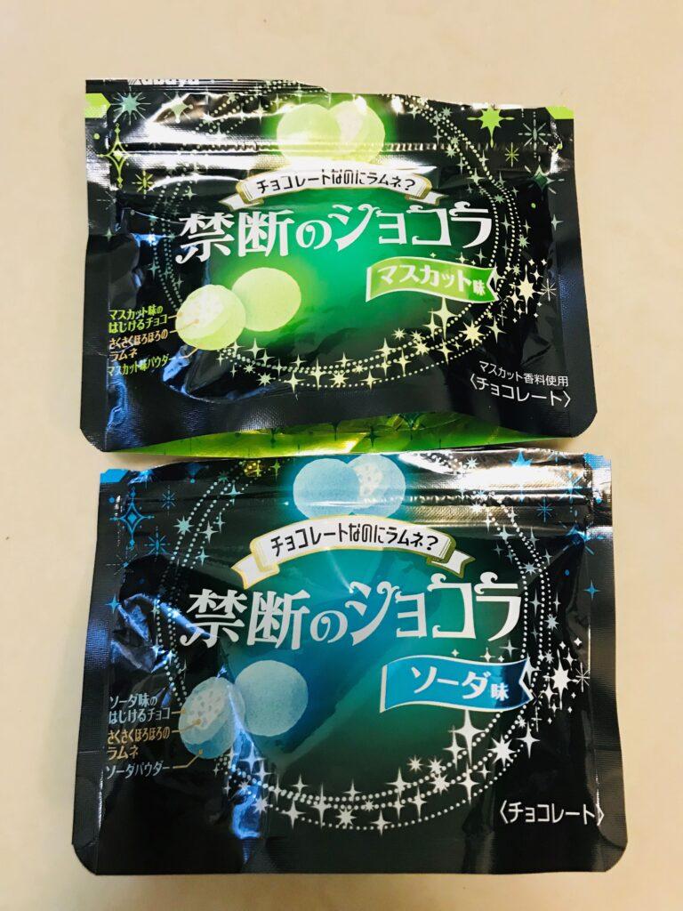 日本好物推薦!買到失心瘋的7項超人氣零食甜點 日本京都好物推薦TOP10 買到失心瘋的零食甜點 9
