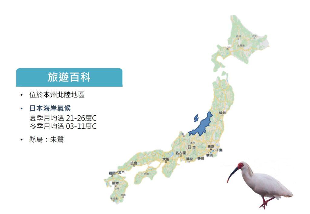 日本新潟 必玩10大景點,佐渡島吃喝玩樂全攻略! 日本新潟 佐渡島