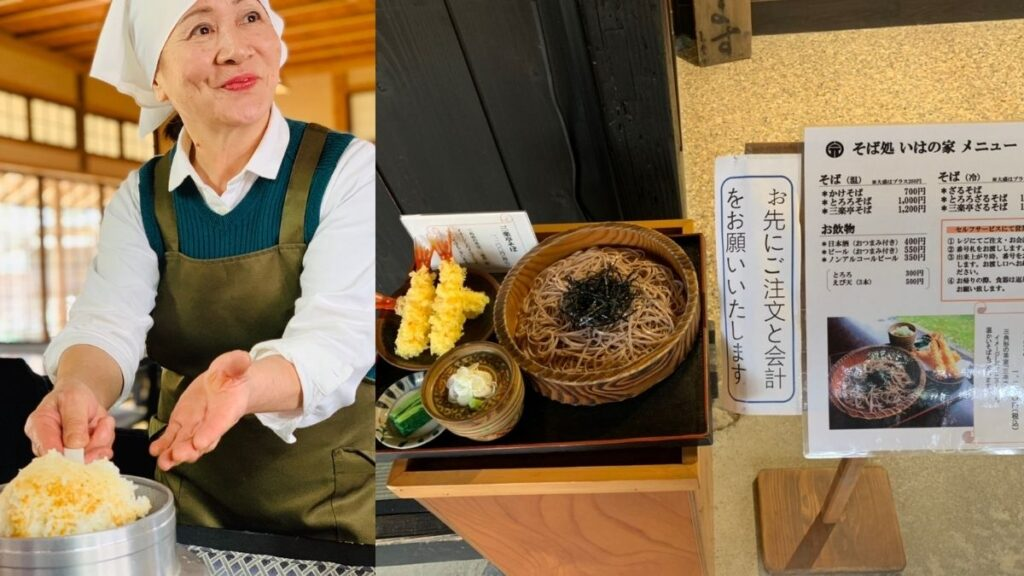日本新潟 必玩10大景點,佐渡島吃喝玩樂全攻略! 日本新潟 北方文化博物館 2