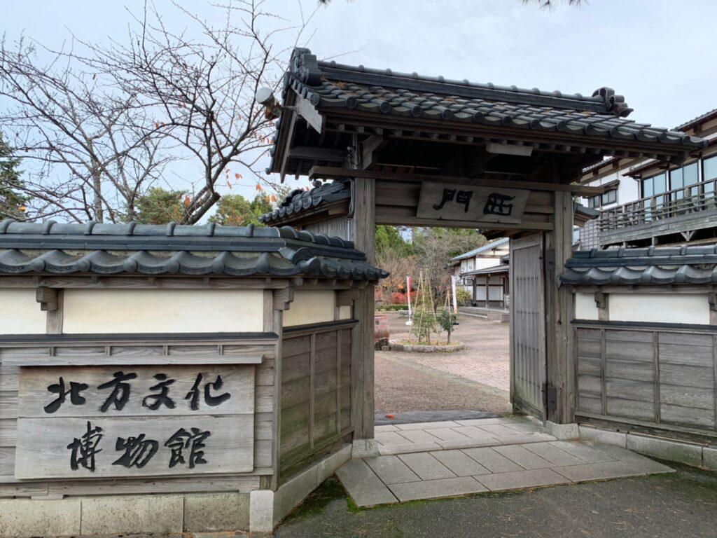 日本新潟 必玩10大景點,佐渡島吃喝玩樂全攻略! 日本新潟 北方文化博物館 5