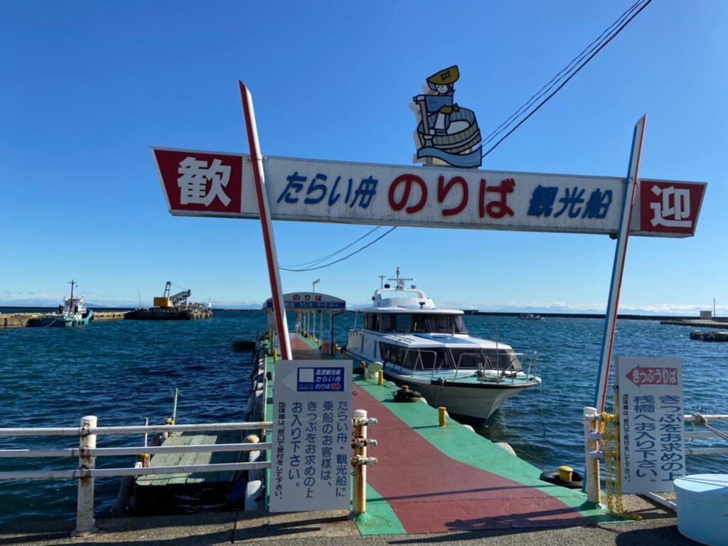 日本新潟 必玩10大景點,佐渡島吃喝玩樂全攻略! 日本新潟 小木盆舟 3