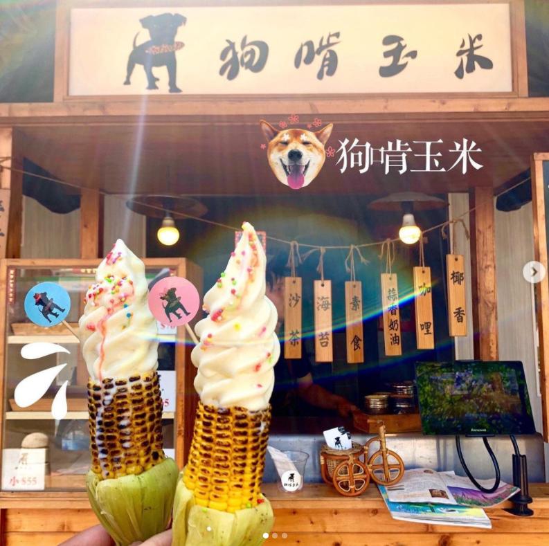 台灣台南|發現古都新風貌!藍晒圖、漁光島、林百貨、瓦盤鹽田.走跳府城,必吃必玩全攻略 751535