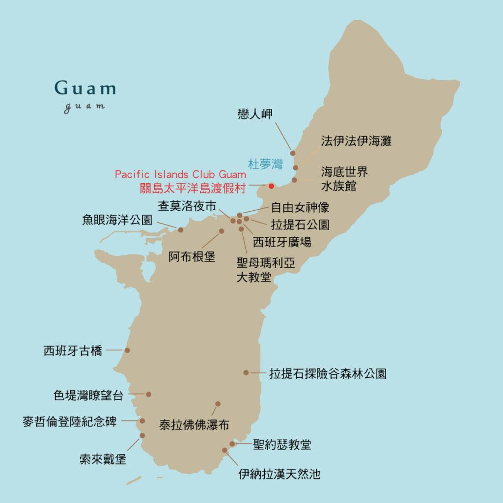 關島5天4夜之旅 入住太平洋島渡假村,今夏最夯的海島度假、免稅天堂!這樣玩就對啦~ 關島地圖 1