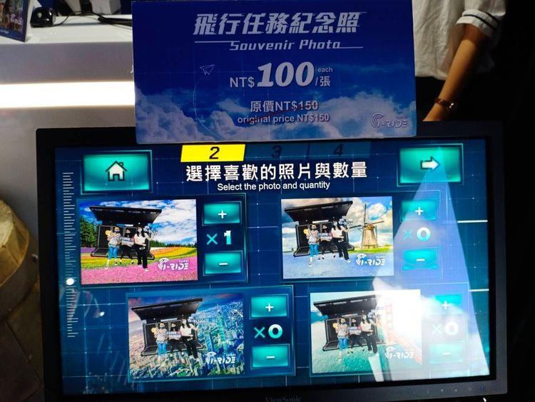 台北i-Ride TAIPEI 飛行劇院|5D身歷其境的飛行旅程 台北i Ride TAIPEI 飛行劇院 11