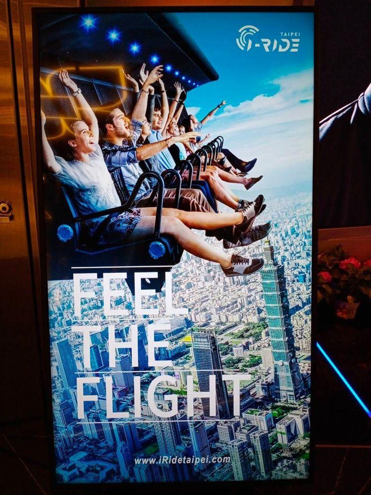 台北i-Ride TAIPEI 飛行劇院|5D身歷其境的飛行旅程 台北i Ride TAIPEI 飛行劇院 2