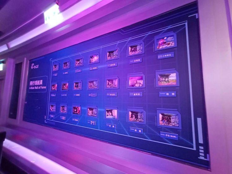 台北i-Ride TAIPEI 飛行劇院|5D身歷其境的飛行旅程 台北i Ride TAIPEI 飛行劇院 3