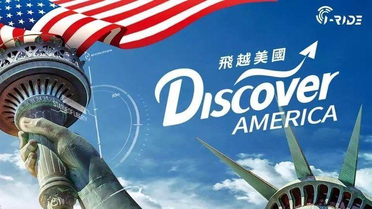 台北i-Ride TAIPEI 飛行劇院|5D身歷其境的飛行旅程 台北i Ride TAIPEI 飛行劇院 9