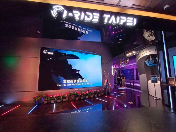 台北i-Ride TAIPEI 飛行劇院|5D身歷其境的飛行旅程 台北i Ride TAIPEI 飛行劇院